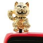 S-cat Gold kitten korean phone plug korean accessories